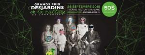 28 septembre: Le couronnement des artistes lanaudois